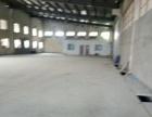莫氏庄园 曹桥 仓库 2200平米