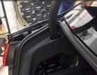 奥迪A6L汽车音响改装升级丹拿372,可试听