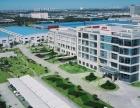 50亩土地+2.3万平米的厂房办公楼