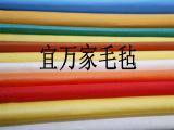 厂家直销供应涤纶针刺无纺布  彩色无纺布 聚酯纤维布 无纺