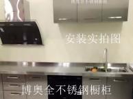 郑州304不锈钢橱柜多少钱一米橱柜台面定做