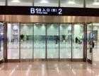 北京顺义维修电动门,玻璃门,感应门故障