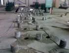 包头市专业建筑工程打孔及各种打孔加固公司