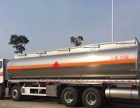 转让 油罐车解放铝合金前四后八运油车出售