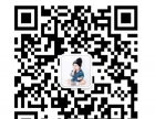 惠州江北专业儿童摄影。宝宝照。艺术照.底片全送