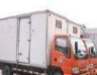 常州运通搬家服务全常州,重信誉讲效率,价格合理