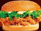 华莱士加盟 汉堡披萨炸鸡 华莱士西式快餐
