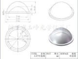 批发供应玻璃透镜78mm110度LED工
