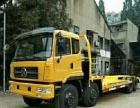 转让 平板运输车3至35吨挖机平板车价格