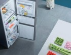 黄岛主要维修冰箱,冰柜,制冰机,等维修