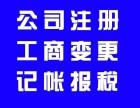 重庆九龙坡代账公司 重庆九龙坡财考代账公司