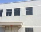 出租黄岩沙埠1500平方单层厂房