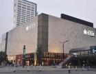 湖州杭州大厦大都汇城市生活广场堪比湖州的第二个银泰城