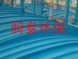 玻璃钢罩 污水池专用玻璃钢罩生产厂家-润泰