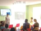英语培训---纽约外语学院(招生)美国外教一对一
