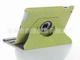 2014新款通用平板ipad旋转保护套鳄鱼纹自动休眠ipad23
