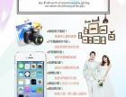 520我们都要爱,四平名门婚纱摄影较新主题发布免费
