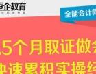 南宁江南区专业的会计实战培训机构在哪里?