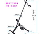 【厂家批发】手臂腿部训练器 踏步器 多功能训练器 全能手脚一体