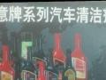 北京中意汽车燃油机