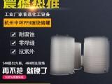 杭州中环PP储罐,规格尺寸按需定制,质保一年