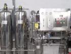 【锅炉专用水处理设备】加盟官网/加盟费用/项目详情