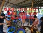 深圳原生态农庄 抓鸡杀鱼 体验童年乐趣 放松一日游