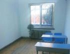铁东山南 出租教室 可租给二中小班课 教室出租