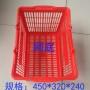 购物筐 超市购物筐 商场购物篮 塑料购物篮