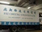 香港进口清关电源火牛到中山