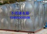 不锈钢水箱:生产 销售 安装 维修