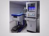 自动配墨机 智能自动化标准化 胶印油墨调配系统
