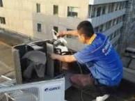 欢迎进入 !长沙格力空调-各点格力中央空调售后服务维修部电话
