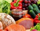 全市食堂配送食品水果蔬菜肉制品学校部队公司均可配送