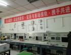 高级电工PLC工程师 零基础学习编程