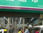 防洪渠十字 百货超市 商业街卖场