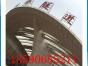北京铝板冲孔厂家 2.5毫米外墙氟碳铝单板价格行情