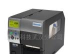 打印机复印机租售维修加粉,办公耗材,网络维护