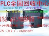 武汉高价求购西门子PLC模块罗克韦尔AB模块