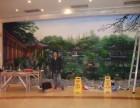 专业承接海南油画墙绘业务