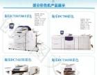 南昌复印机打印机租赁黑白彩色低至1分8起
