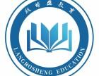 苏州朗博盛教育告诉您提升学历的必要性