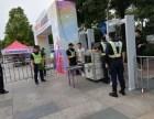 广州越秀区赛事安检设备租赁多少钱