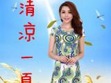 2015新款 中老年女装连衣裙 夏季中年气质妈妈装圆领短袖碎花裙