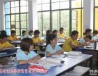武汉最好的窗帘学校是哪里