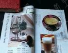 菜谱设计制作湘菜中西餐厅日本料理等菜单制作