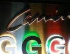 广告字,广告牌,灯箱字,LED广告等设计制作安装