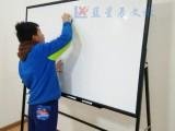 江门升降白板X河源支架式磁性可擦白板C苏州立式办公教育白板