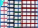 生产供应 纯棉弹力双层布 高密格子平纹双层布
