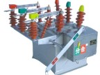 ZWM9-12型永磁真空断路器全新包邮